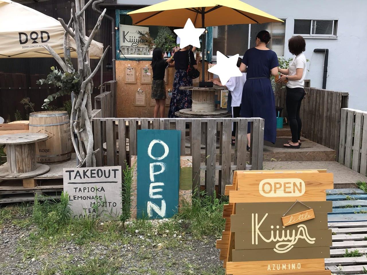 松本市タピオカドリンク情報