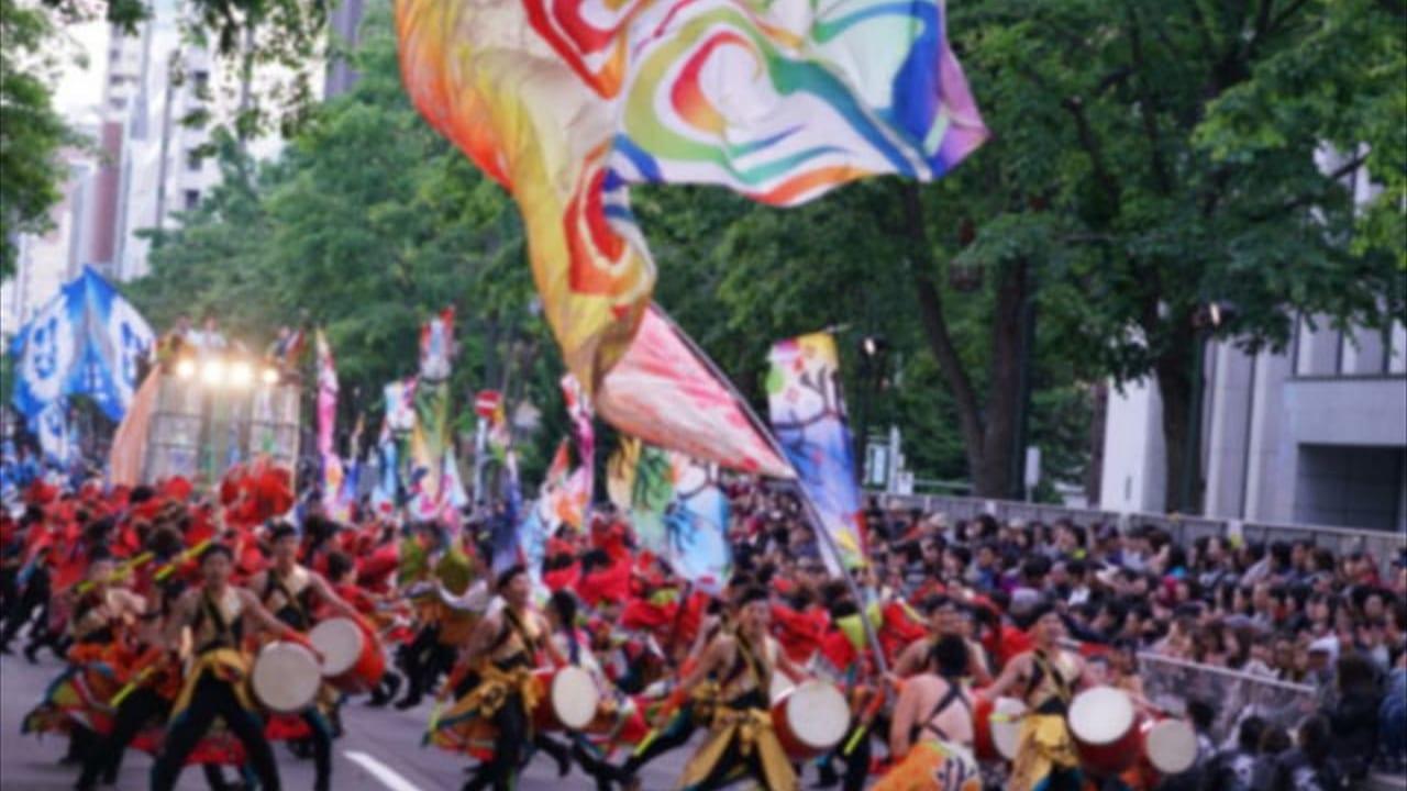 安曇野市YOSAKOI祭り