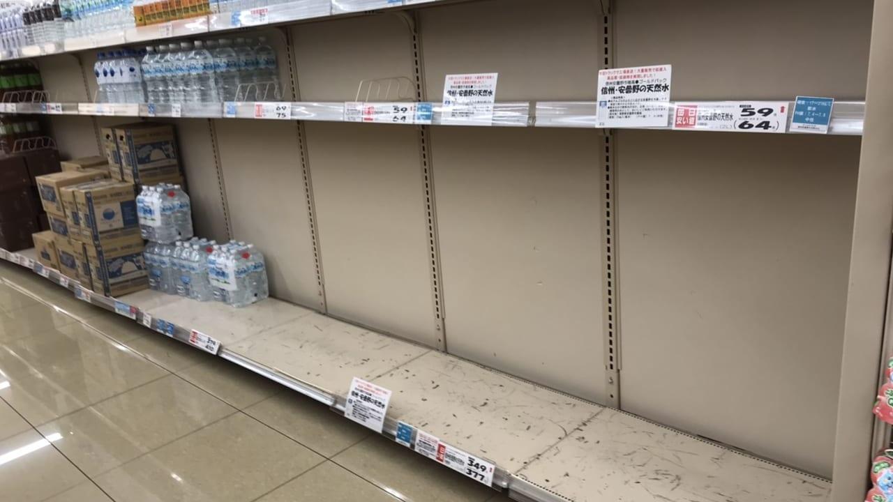 松本市スーパー