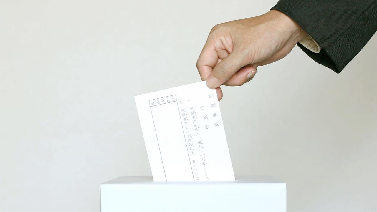 松本市長選挙