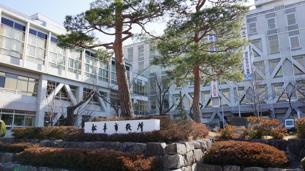 長野県感染