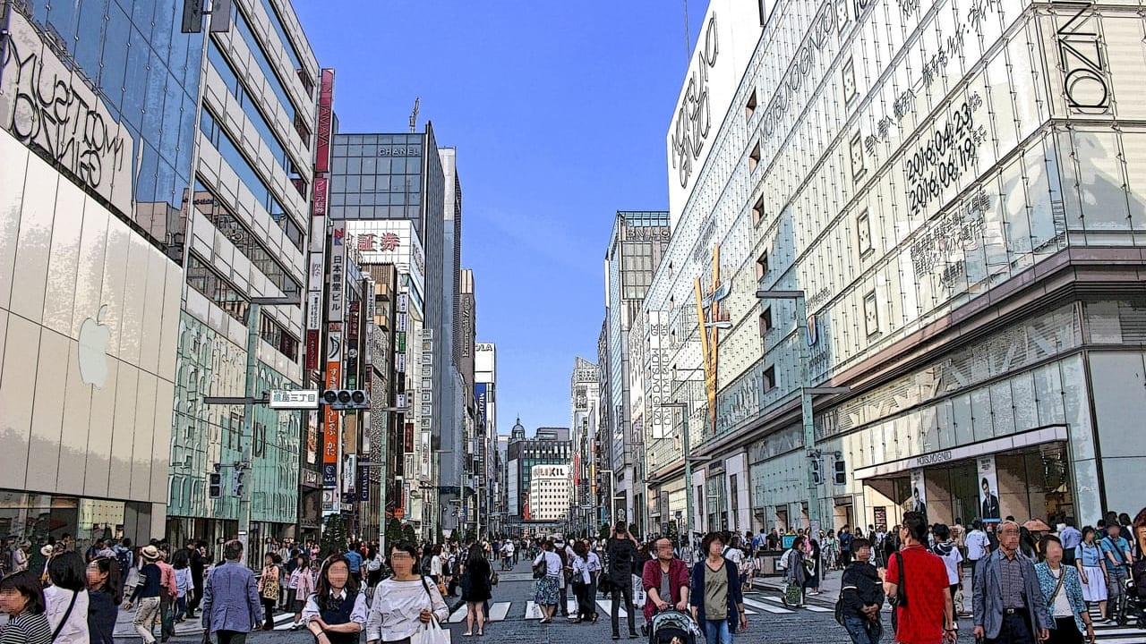 松本市営業再開
