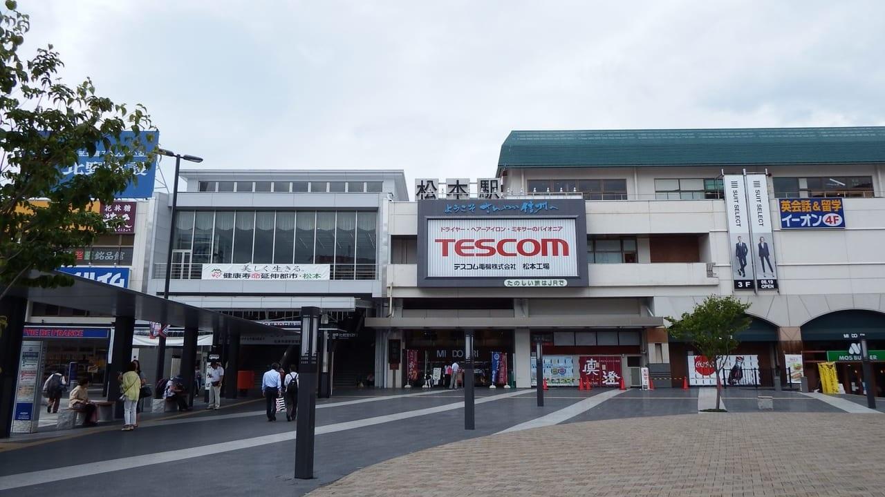 松本市松本駅