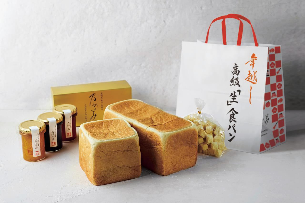 松本市年越し食パン