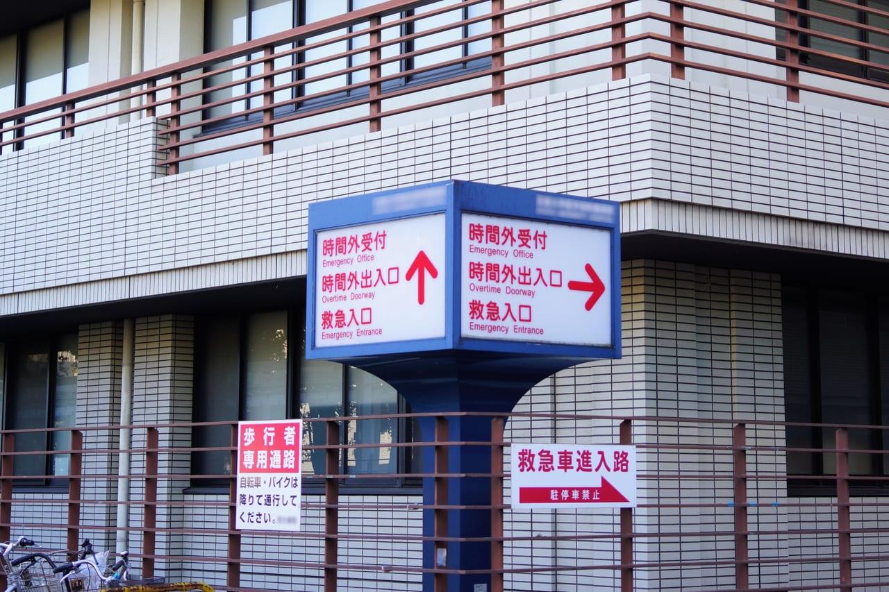 松本市救急